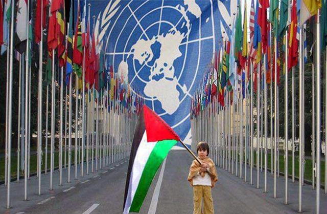 un-palestine